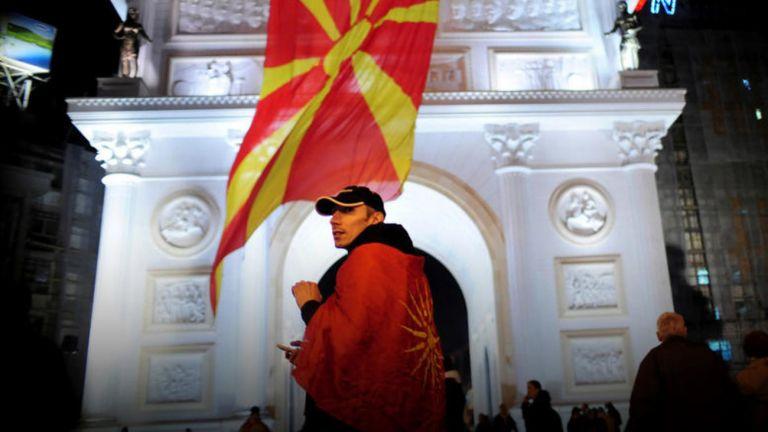 Δημοσκόπηση: Πώς θα ψηφίσουν οι Σκοπιανοί για το όνομα   tanea.gr