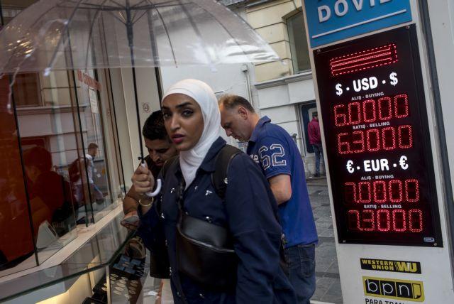 Η κρίση της λίρας «έριξε» και την τιμή της τουρκικής υπηκοότητας   tanea.gr