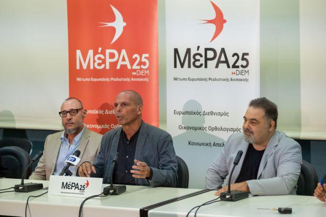 Βαρουφάκης: Δεν είναι φετίχ για μας ούτε το ευρώ ούτε η δραχμή | tanea.gr