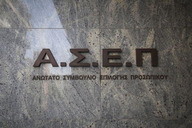 Σε ΦΕΚ η προκήρυξη για 118 προσλήψεις σε ορεινούς, νησιωτικούς δήμους | tanea.gr