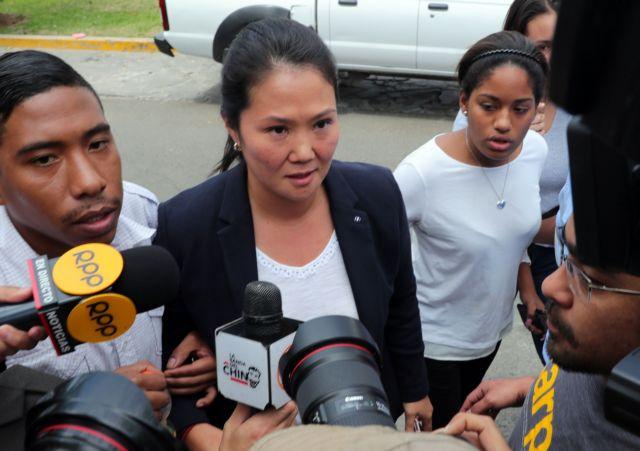 Περού: Σύλληψη της ηγέτιδας της αντιπολίτευσης για διαφθορά   tanea.gr