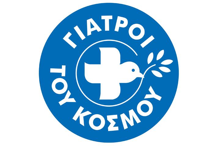 Έκκληση για τρόφιμα από τους Γιατρούς του Κόσμου | tanea.gr