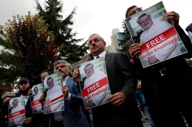 Τζαμάλ Κασόγκι: Ομάδα που θα ερευνήσει την εξαφάνιση του δημοσιογράφου | tanea.gr