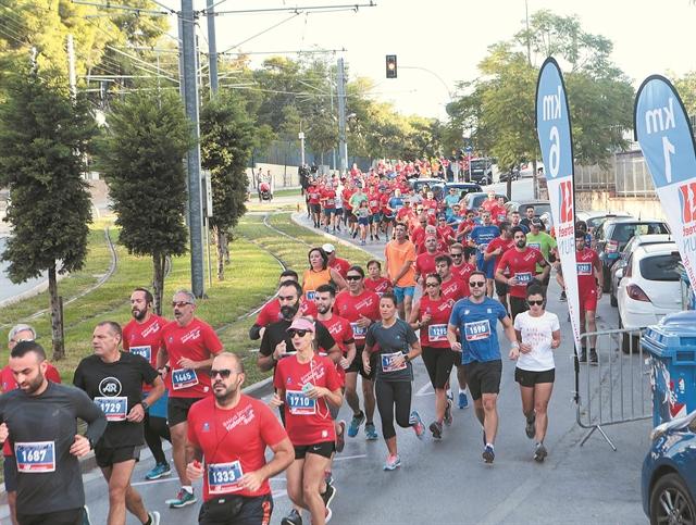 Στις 6 Οκτωβρίου το Historic Run στη Νέα Σμύρνη | tanea.gr