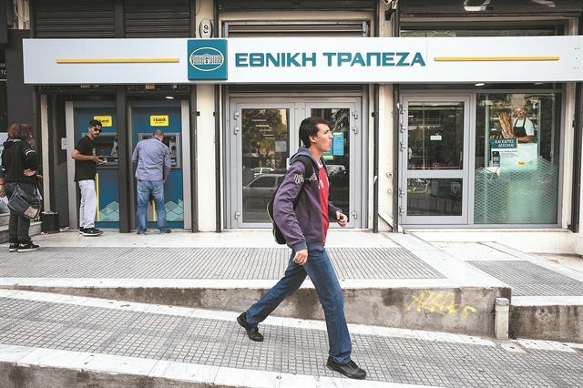 Η Εθνική ζητά πτυχιούχους | tanea.gr