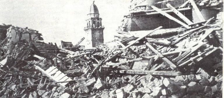 Σεισμοί στη Ζάκυνθο : Πότε έχει χτυπήσει ξανά ο Εγκέλαδος το νησί | tanea.gr