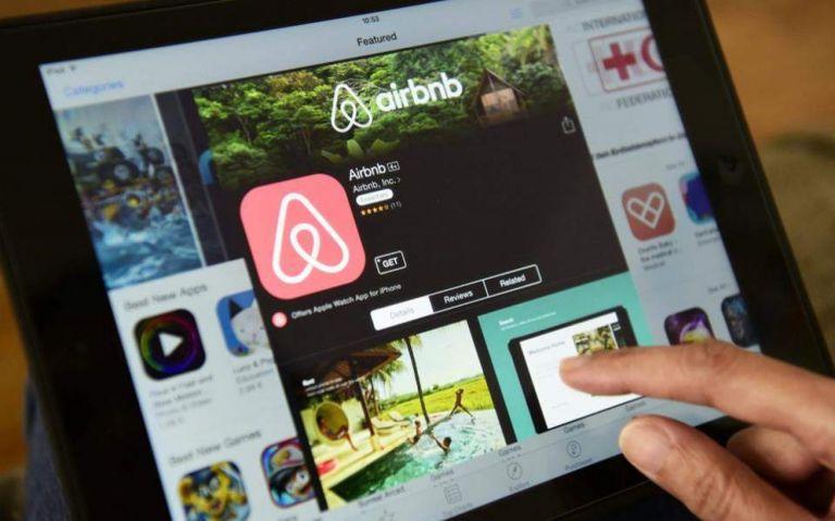 Airbnb : Τι ισχύει με τη βραχυχρόνια μίσθωση, τι πρέπει να κάνουν οι ιδιοκτήτες | tanea.gr