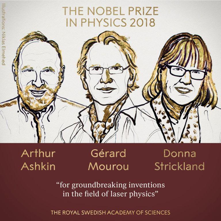 Βραβεία Νόμπελ 2018 : Σε τρεις επιστήμονες το Νόμπελ Φυσικής | tanea.gr
