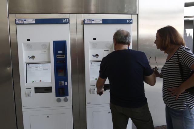 ΣΤΑΣΥ : Αναβαθμίζονται τα μηχανήματα στους σταθμούς του Μετρό | tanea.gr