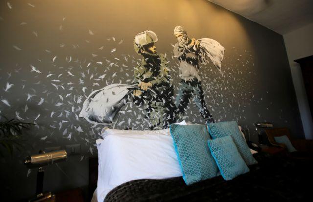 Εργα του Banksy «φιγουράρουν» στο Walled Off Hotel (εικόνες) | tanea.gr