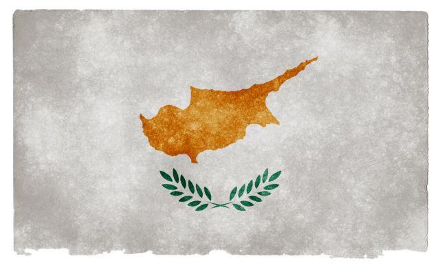 Υπερχρεωμένα παραμένουν τα κυπριακά νοικοκυριά   tanea.gr