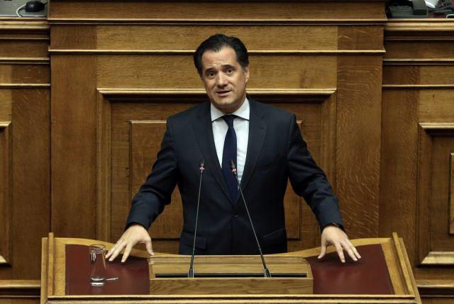 Γεωργιάδης: Να καταργηθεί ο νόμος για την περικοπή των συντάξεων | tanea.gr