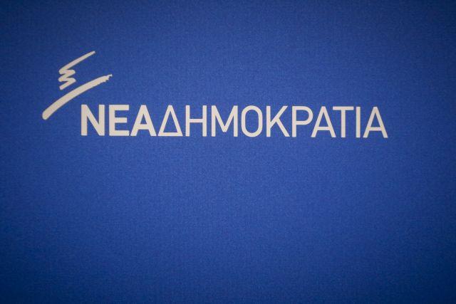 ΝΔ: Απαράδεκτη η ενίσχυση του ΕΦΚΑ με πόρους του ΑΚΑΓΕ   tanea.gr