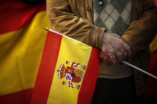 Ισπανία: Ανοίγουν οι δρόμοι για το ακροδεξιό κόμμα Vox   tanea.gr
