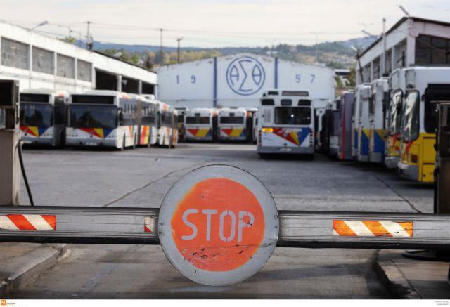 Θεσσαλονίκη: Νέα στάση εργασίας στα λεωφορεία την Παρασκευή   tanea.gr