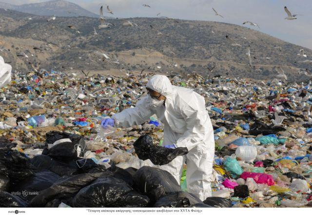 Κέρκυρα: Κλειστά σχολεία κοντά στις χωματερές ζητά η ΕΛΜΕ | tanea.gr