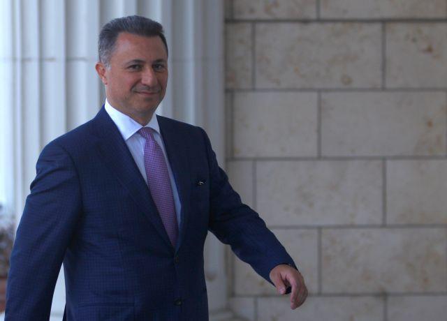 ΠΓΔΜ: Ποινή φυλάκισης δύο ετών για το Νικολά Γκρούεφσκι | tanea.gr
