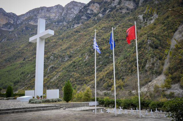 Μήνυμα από τους Βουλιαράτες | tanea.gr