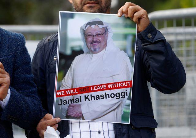 Τουρκία: Σαουδάραβες πράκτορες δολοφόνησαν τον Τζαμάλ Κασόγκι και διαμέλησαν το πτώμα του | tanea.gr