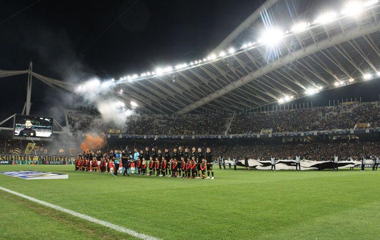 Σε ποιες θύρες έχουν μείνει εισιτήρια για το ματς της ΑΕΚ με τη Μπάγερν | tanea.gr