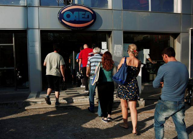 Στο 19% η ανεργία στην Ελλάδα τον Ιούλιο   tanea.gr