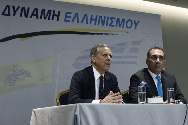 Δύναμη Ελληνισμού: Η ταυτότητα του νέου κόμματος των Δ. Καμμένου και Τ. Μπαλτάκου   tanea.gr