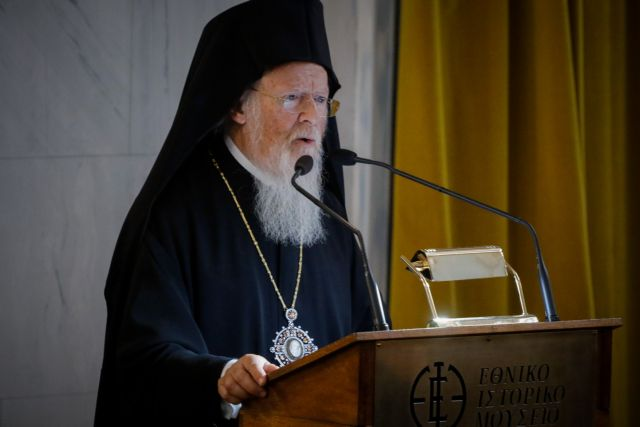 Βαρθολομαίος : Ορισμένοι προσποιούνται τον Πρώτον χωρίς να είναι | tanea.gr