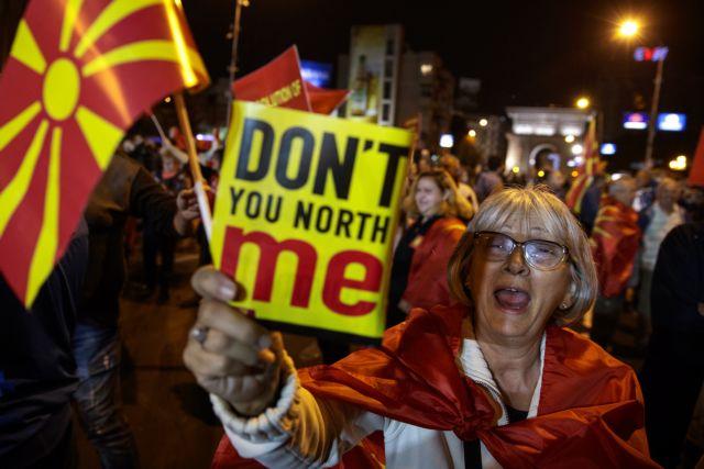 Απέτυχε παταγωδώς το δημοψήφισμα στα Σκόπια | tanea.gr