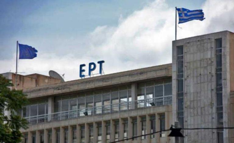 Η ΝΔ ζητά να κληθεί ο Ν. Παππάς στην Επιτροπή Θεσμών και Διαφάνειας για την ΕΡΤ | tanea.gr