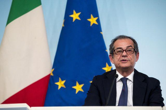Να πέσουν οι τόνοι με τις Βρυξέλλες ζητά ο ιταλός ΥΠΟΙΚ | tanea.gr