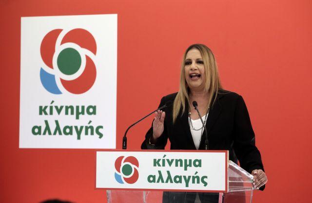 Εξηγήσεις από τον Μητσοτάκη ζητά το ΚΙΝΑΛ για Σπυράκη - Ζάεφ   tanea.gr