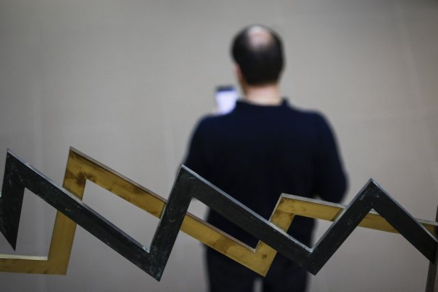 Νέο Fake news του ΑΠΕ για τις τράπεζες και τους Financial Times | tanea.gr