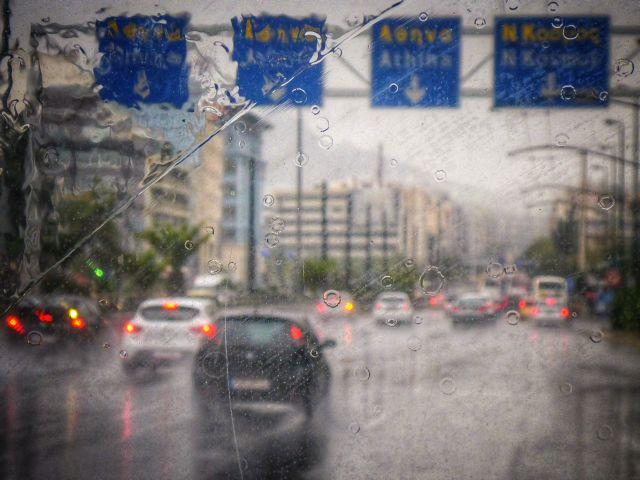 Ποιοι δρόμοι είναι κλειστοί στην Αττική λόγω κακοκαιρίας | tanea.gr