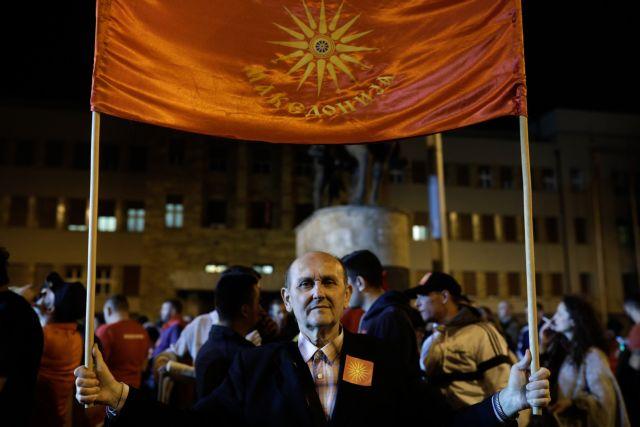 Πώς είδε ο διεθνής Τύπος το δημοψήφισμα στα Σκόπια | tanea.gr