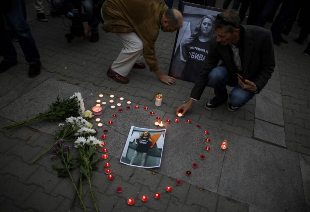 Victoria Marinova : Ο 20χρονος που συνελήφθη παραδέχτηκε ότι είναι ένοχος στη μητέρα του | tanea.gr