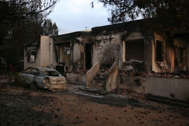 Μάτι : Χωρίς σπίτια λόγω της γραφειοκρατίας οι πυρόπληκτοι | tanea.gr