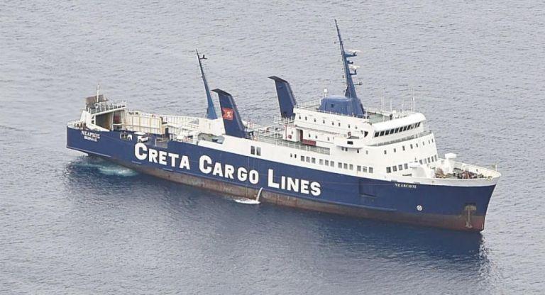 Θα απαντληθούν 70 τόνοι καυσίμων από το πλοίο που προσάραξε   tanea.gr