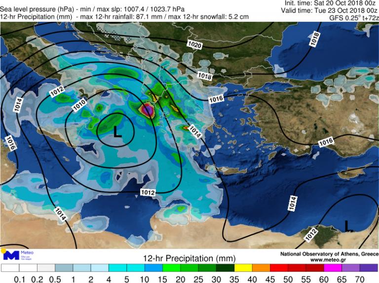 Ερχεται ο «Ορέστης» με ισχυρές βροχές και χαλαζοπτώσεις | tanea.gr