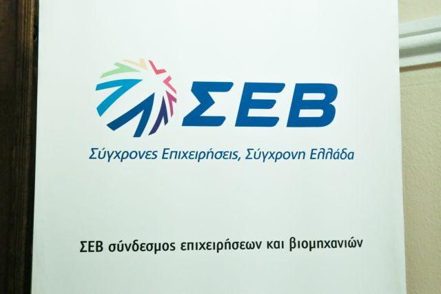 ΣΕΒ : Πρωταθλήτρια στους φόρους η Ελλάδα | tanea.gr