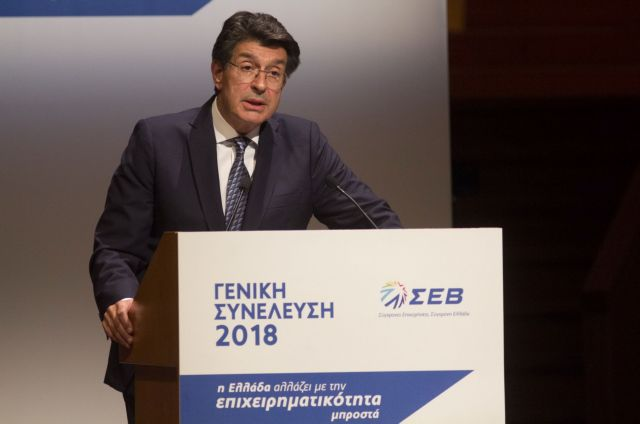 Ο ΣΕΒ προειδοποιεί: Σταματήστε την παροχολογία , δεν υπάρχουν χρήματα | tanea.gr