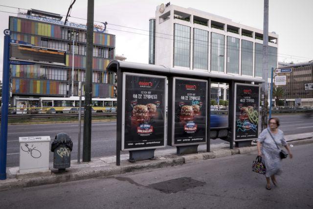 Επιθέσεις σε λεωφορεία στη λεωφόρο Συγγρού και Αγίους Αναργύρους | tanea.gr