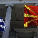 Μακεδονικό : Δίγλωσσοι Ελληνες ζητούν αναγνώριση σκοπιανής μειονότητας