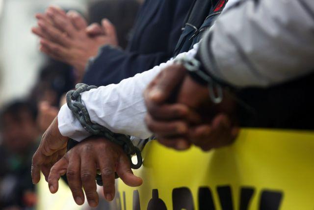 18 Οκτωβρίου : Παγκόσμια Ημέρα Κατά της Εμπορίας Ανθρώπων | tanea.gr