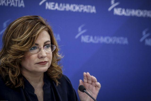 Σπυράκη: Η κυβέρνηση δεν έχει περιθώριο να απειλήσει και να εκβιάσει   tanea.gr