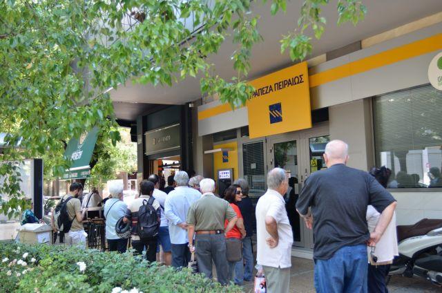 Γερμανικά ΜΜΕ: Διάσωση τραπεζών με έξοδα των φορολογούμενων στην Ελλάδα; | tanea.gr