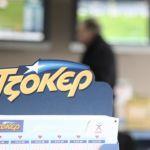 Τζόκερ : Απογειώνονται τα κέρδη στα 9.000.000 ευρώ