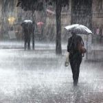 Καιρός : Δείτε σε ποιες περιοχές της χώρας θα βρέξει