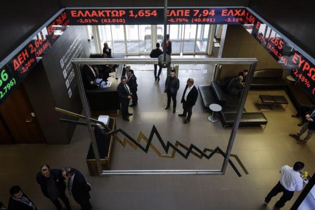 Σημαντικές απώλειες στο Χρηματιστήριο - Πιέσεις δέχονται και τα ομόλογα | tanea.gr