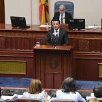 Το VMRO διέγραψε τους 7 βουλευτές που στήριξαν τον Ζάεφ