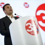 Ζάεφ: Προσπάθειες για να εξασφαλιστεί η πλειοψηφία των 2/3 στη Βουλή